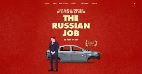 Про работу Бу Андерссона на «АвтоВАЗе» сняли документальный фильм в Магадане « автомагадан